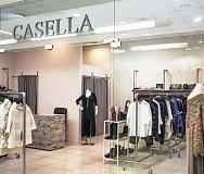 """Магазин женской одежды """"Casella"""""""