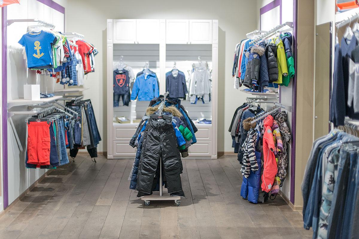 Магазин Сезон Детская Одежда